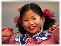 happy chinese girl from kunming in China