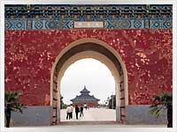 majestic gateway in China