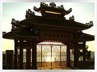 Gate of Light in vietnam